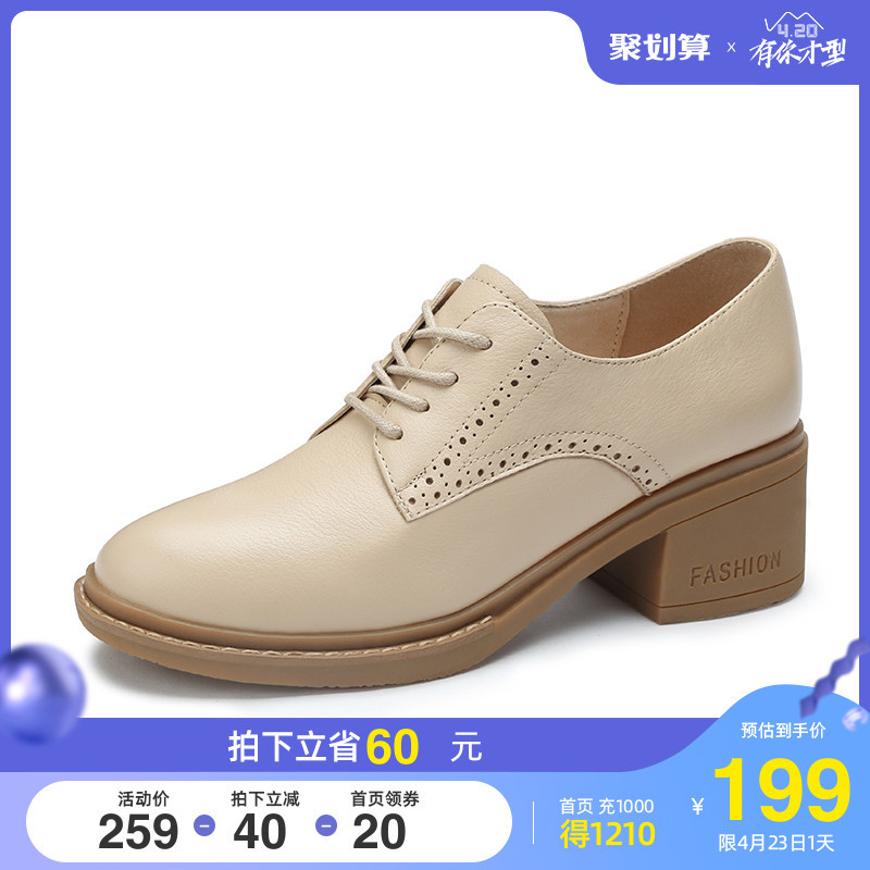 Camel women's shoes 2021 spring and autumn new explosion models British wind small leather shoes leather shoes thick with single shoes high heels female