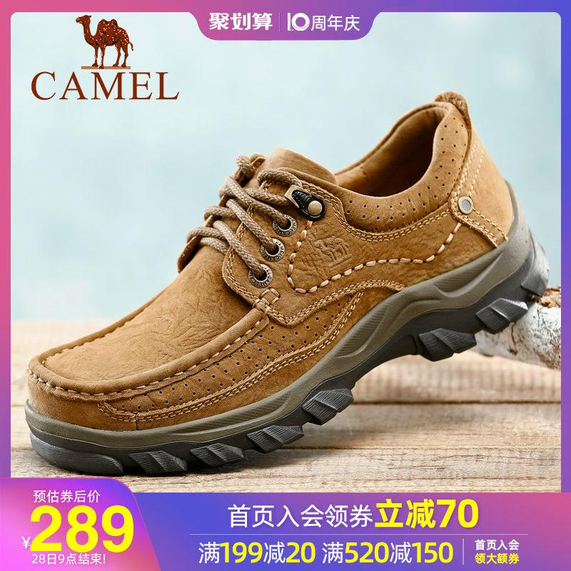骆驼男鞋秋季低帮户外男士休闲鞋大头皮鞋防滑工装鞋运动登山鞋子