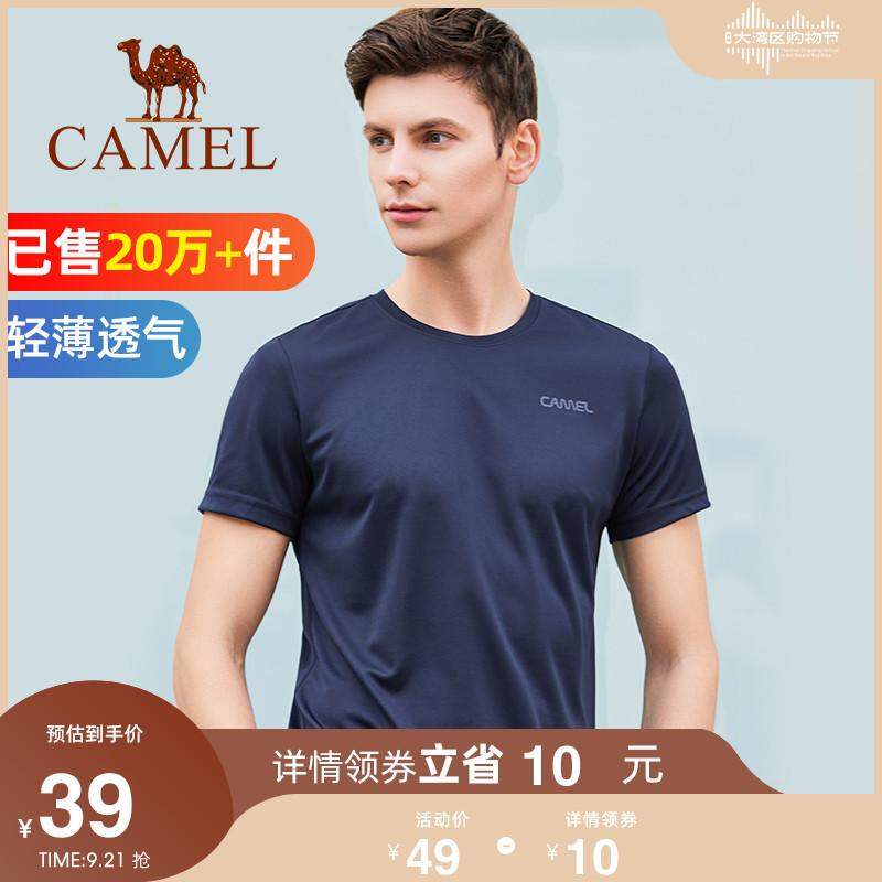 Мужские футболки Артикул 584642620098