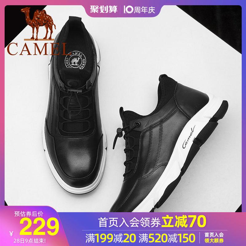 骆驼休闲鞋男鞋秋季真皮鞋子男潮鞋英伦百搭户外运动鞋皮鞋男韩版