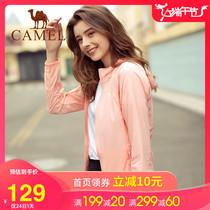 骆驼女装防晒衣服女外套2020新款防晒衫防紫外线超薄透气皮肤风衣