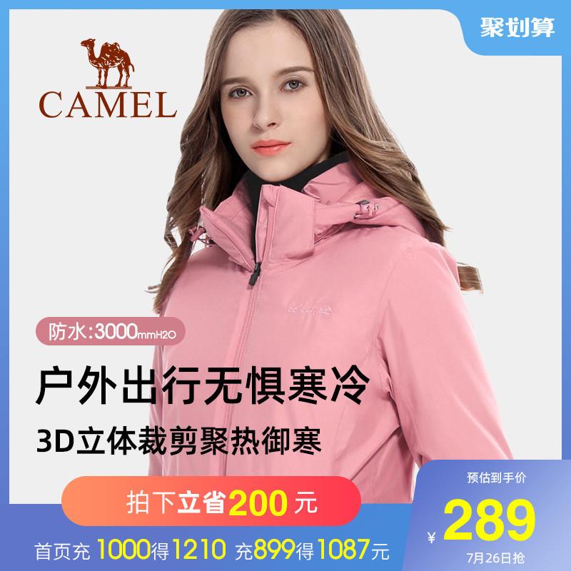 骆驼珠穆朗玛系列户外男露营登山服