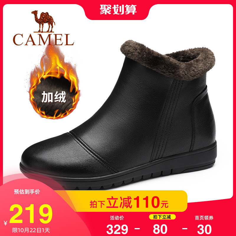 Camel 2020 winter middle-aged and elderly short boots leather shoes women plus velvet warm boots mother flat non-slip thick cotton shoes