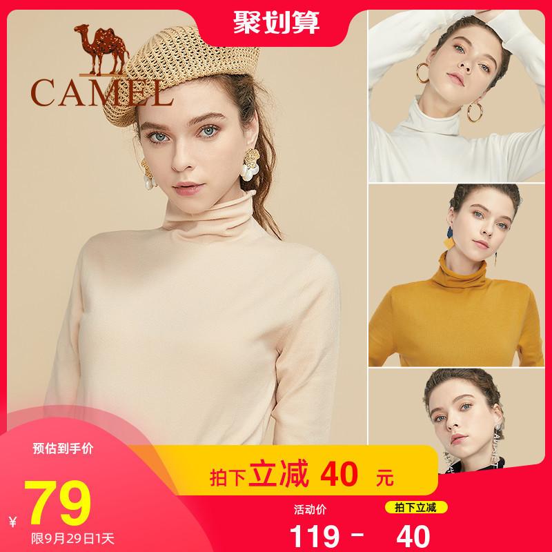 骆驼针织衫女2020秋季新款高领毛衣长袖套头宽松显瘦百搭薄款上衣