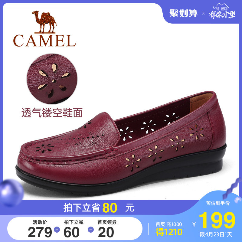 Camel female spring 2021 new mother shoes soft sole comfortable leather shoes middle-aged and elderly flat peas shoes single shoes