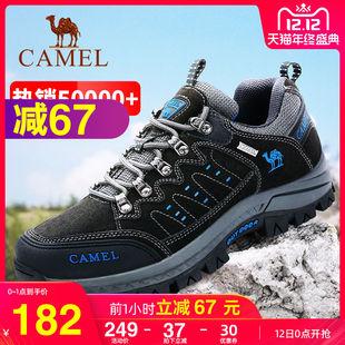 骆驼登山鞋男女防水防滑耐磨真皮低帮沙漠旅行户外鞋履爬山徒步鞋图片