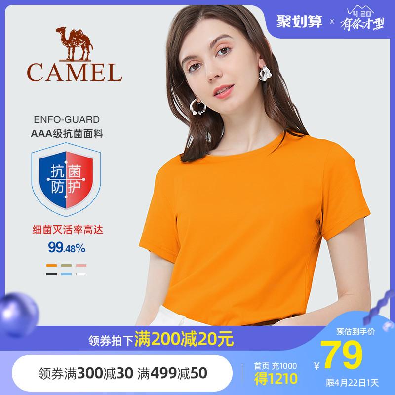 Мужские футболки Артикул 584931754270