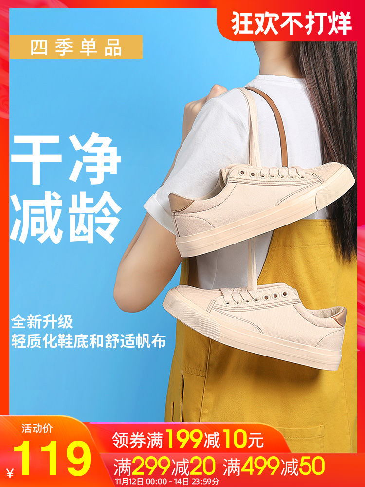 Camel 2019 autumn new low-top canvas shoes Shell Head female retro Harbor flavor wild white shoes Korean version