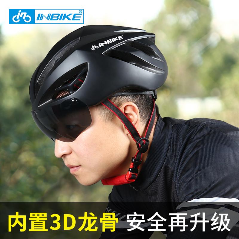 INBIKE龙骨骑行头盔风镜眼镜一体成型男女安全帽子山地自行车装备