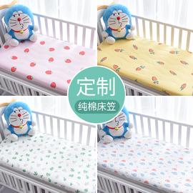 嬰兒床笠 純棉兒童床套全棉嬰幼兒床墊保護套 寶寶床罩床單 定制圖片