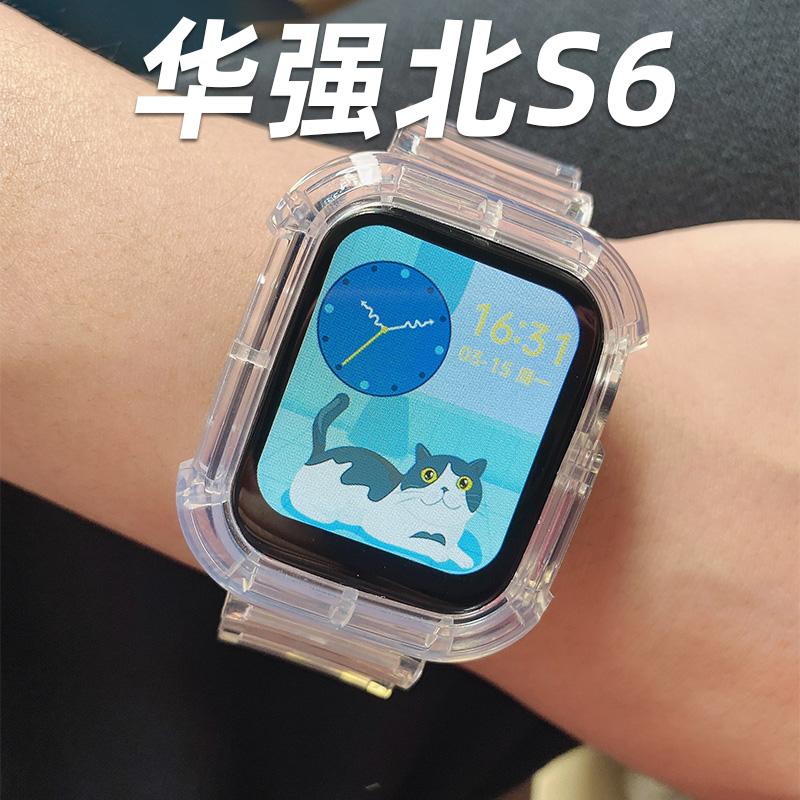 华强北智能watch6太空人s6代apple手表se顶配男士iwatch