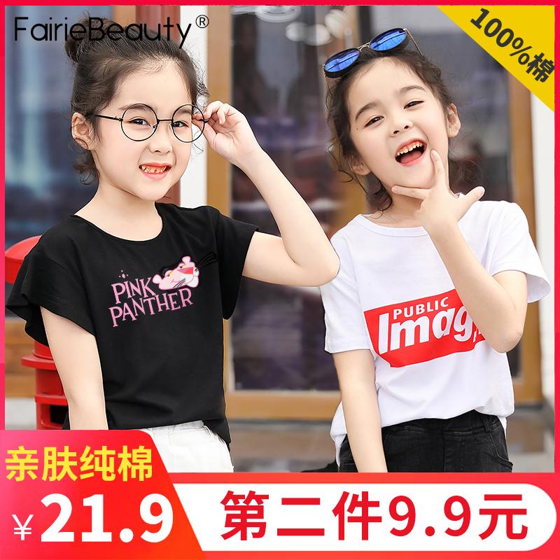 仙子丽人女童T恤短袖儿童纯棉中大童夏装2019新款童装洋气打底衫