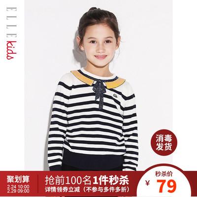 ELLE Kids童装女童线衫儿童条纹毛衫秋装新款中大童保暖毛衣上衣