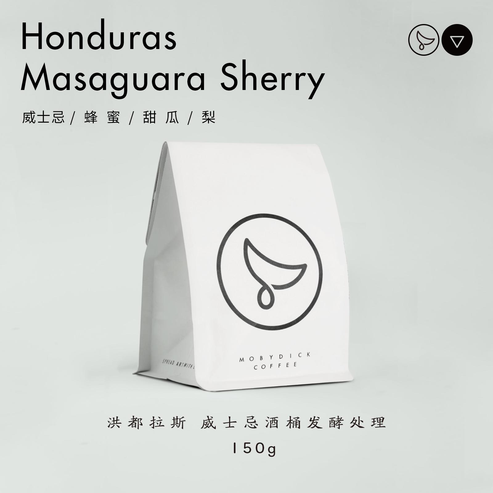 洪都拉斯雪莉威士忌酒桶白鲸咖啡