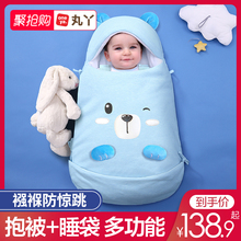 Baby sleeping bag thickened in autumn and winter to prevent the shock, hold the quilt of the newborn, baby products, all season universal quilt