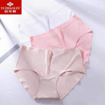 俞兆林无痕内裤女士冰丝一片式纯棉裆纯色性感中腰女生三角底裤头