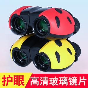 望远镜儿童女男孩观鸟高倍高清一万米小型便携小学生非玩具望眼镜