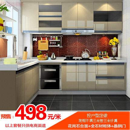成都定制整体橱柜定做现代简约经济型组装简易欧式厨房橱柜定制