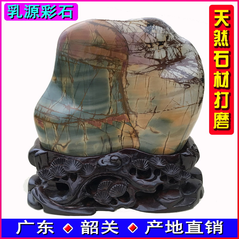 Guangdong Shaoguan Ruyuan Caishi Yaoshan wucaishi ornamental natural stone office picture stone ornament qh-a