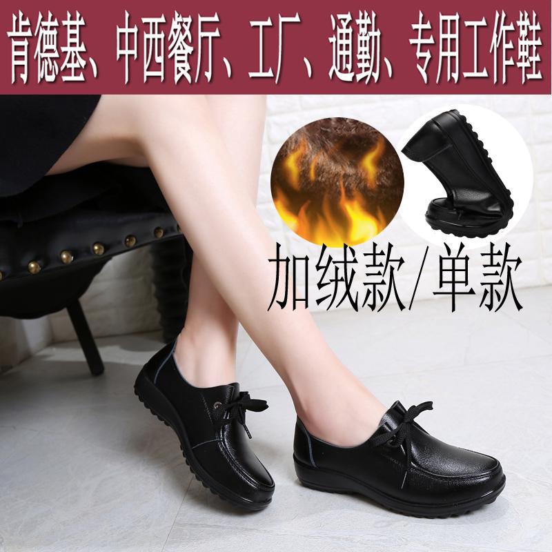 软底平底鞋