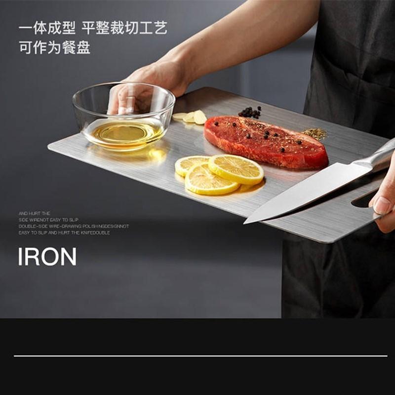 案板大号超大特大菜板面板两用家用面点案板包饺子面板擀面条防霉