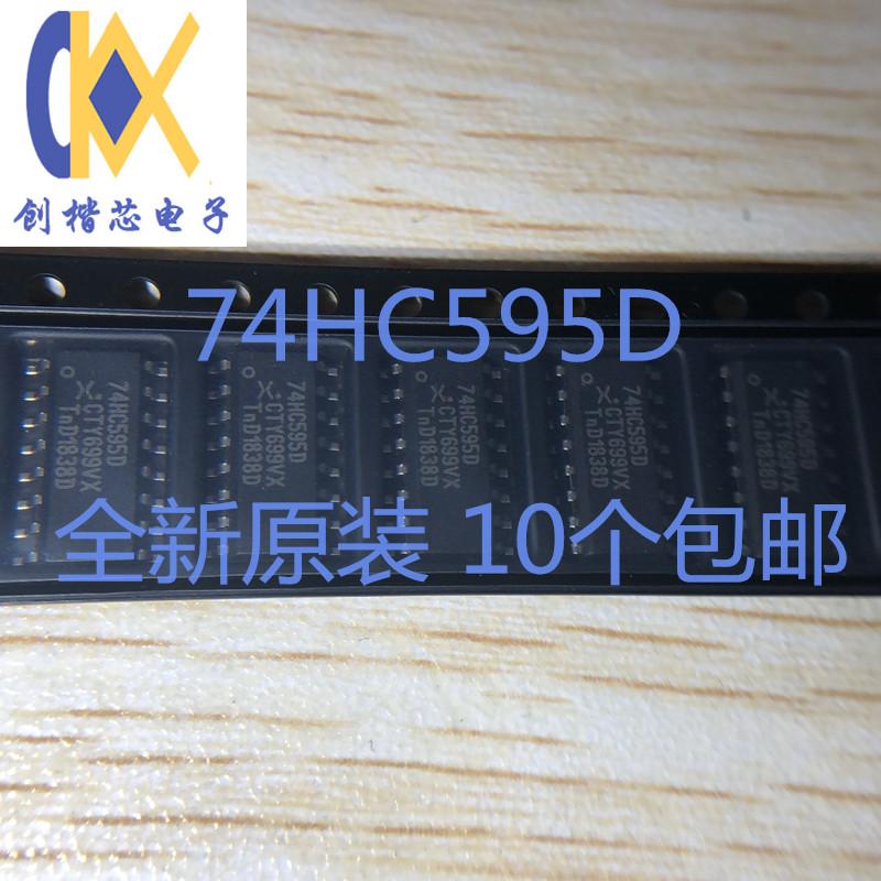 74HC595D 74HC595 SN74HC595D 8位串行寄存器 贴片SOP16 全新原装
