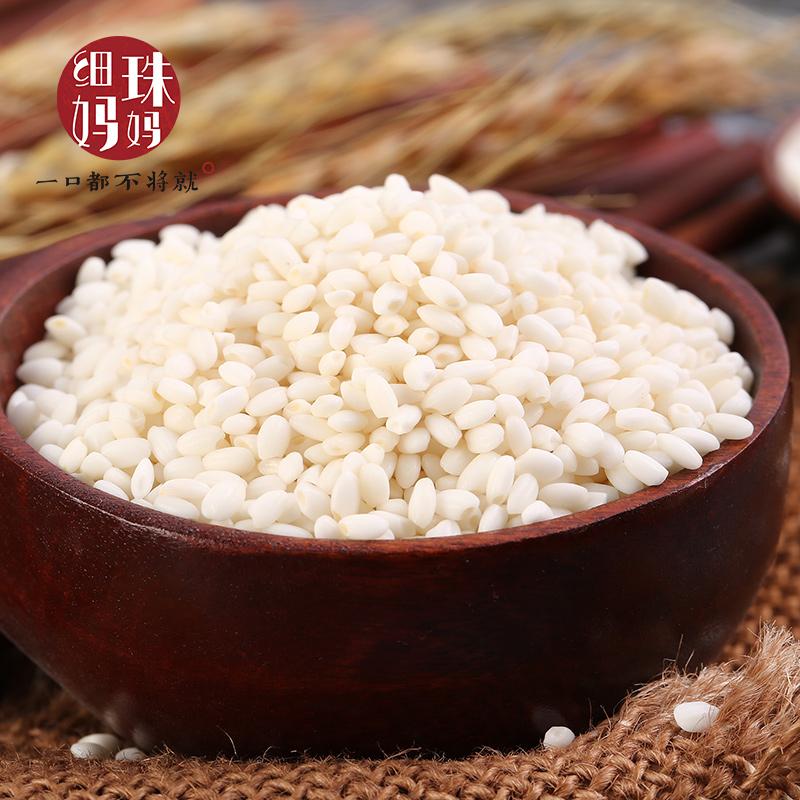 细珠妈妈 糯米400g 罐装 新货圆糯米白糯米 粽子米糯米饭团原料