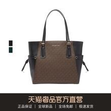 Michael kors / MK classic multicolor logo splicing women's handbag tote bag