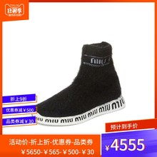 MIU MIU/Mu Classic Lady's Black Letter LOGO Knitted Woolen Socks, Boots, Shoes and Leisure Shoes