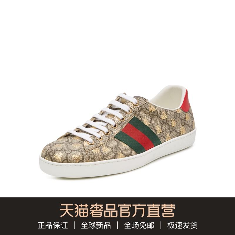 GUCCI/古驰 19春夏棕色LOGO蜜蜂花纹条纹饰男士系带休闲鞋板鞋