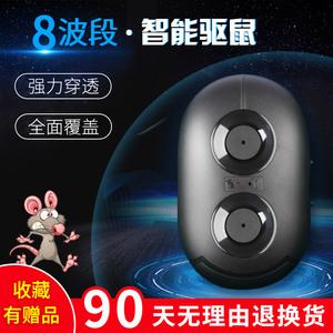 超声波驱鼠器大功率家用老鼠克星胶药强力干扰电子猫灭鼠捕鼠神器