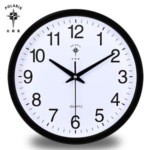 北极星客厅简约静音卧室创意钟表