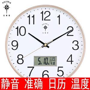 北极星挂钟客厅钟表简约北欧时尚家用时钟挂表现代创意个性石英钟