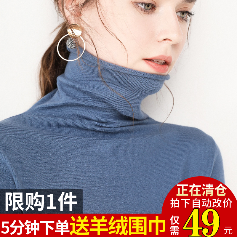 2019 new high neck cashmere pullover with pile neck and bottom knitting shirt loose long sleeve autumn and winter solid color sweater for women