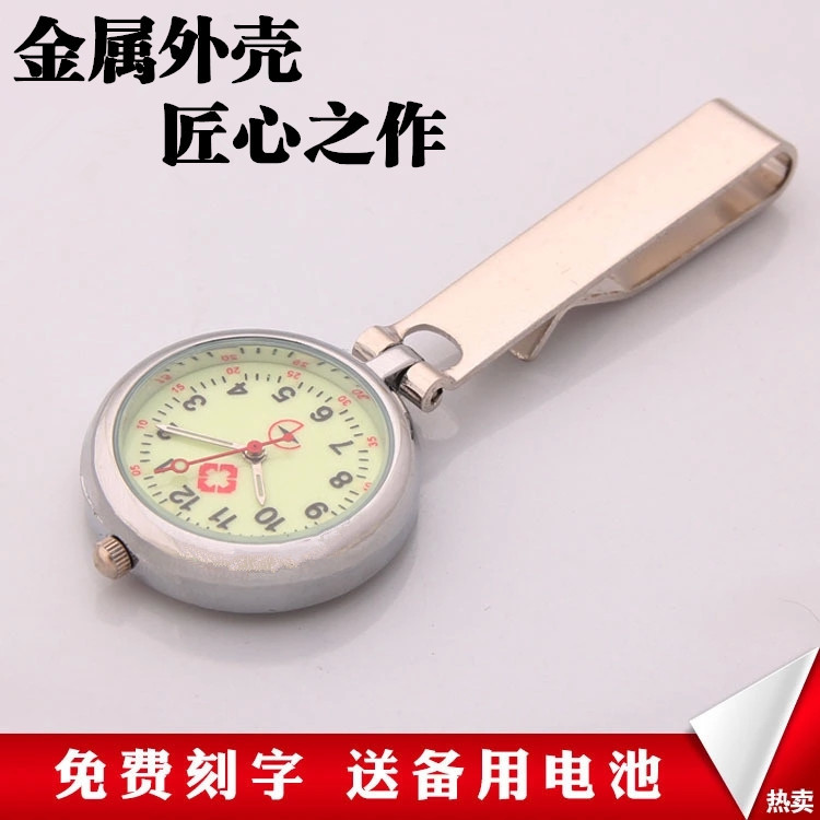 Classic fashion imported luminous medical telescopic wall watch for men and women sports time nurse wall Watch