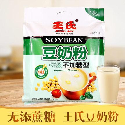 无糖食品店王氏不加糖680g饮豆奶粉