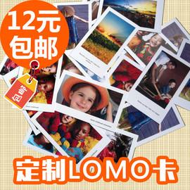 定制lomo卡照片明信片ins风手机壳后小卡片纸相片拍立得打印VIZA