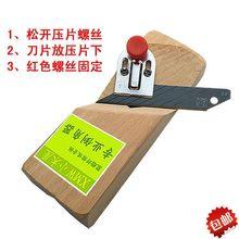 手动聚酯纤维吸音板倒角器木工刨子石膏板修边专用木板45度倒角刨