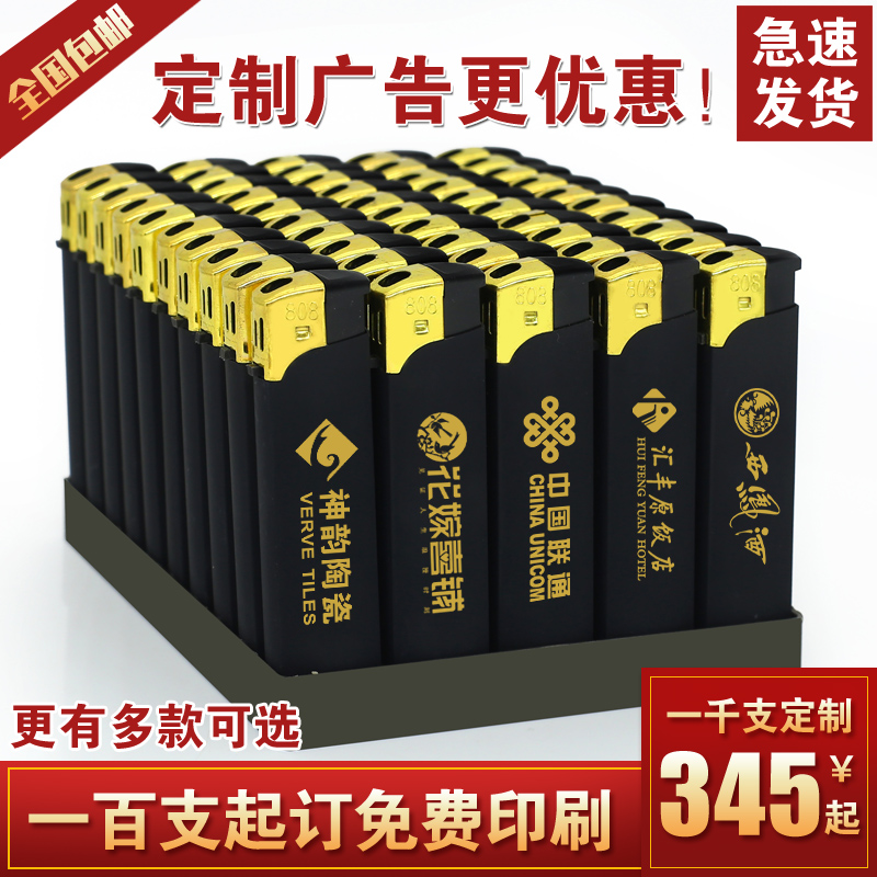 Thickened frosted advertising lighters set up to make disposable windproof lighters customized logo lettering
