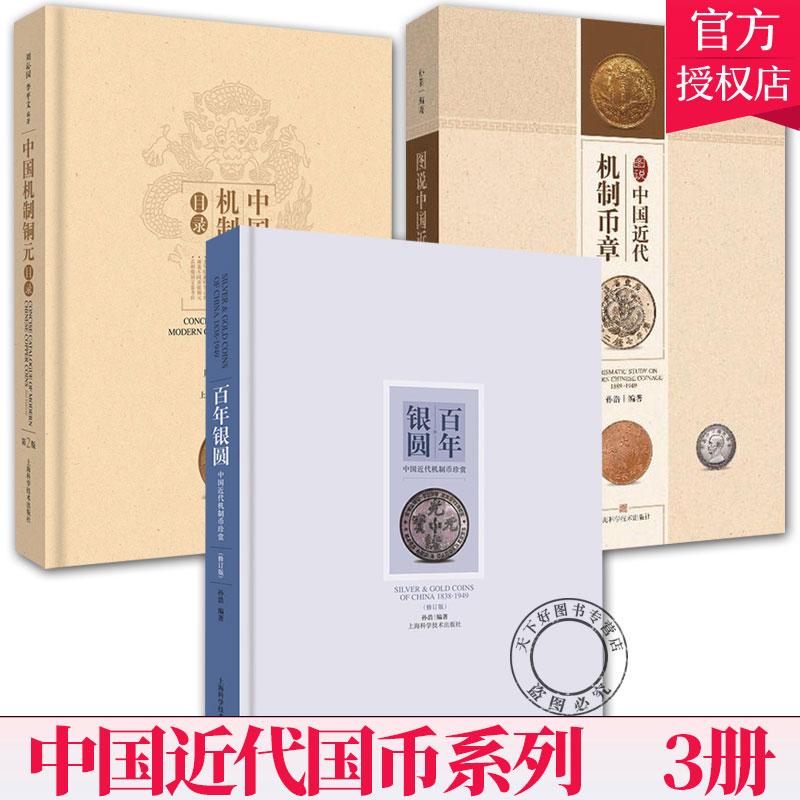 Серебряные монеты Артикул 642743963707