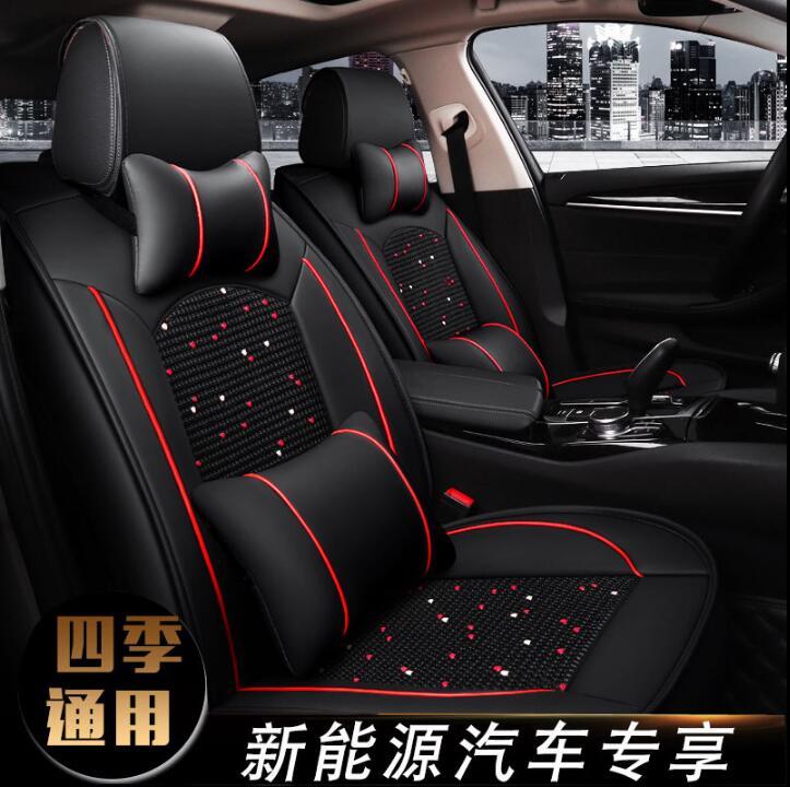 两坐大阳巧客A200四轮微电轿电动汽车座套丽驰A01冰丝透气全包垫