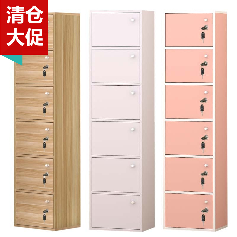 加厚带锁小柜子储物柜带门简易学生书架书柜组合置物收纳存包柜木
