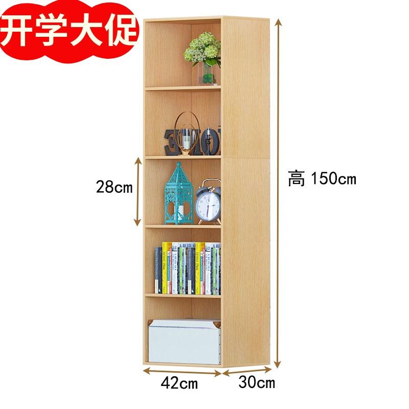 (用0.98元券)包邮加高落地简易书柜书架木质家用学生柜子储物柜组合收纳置物架