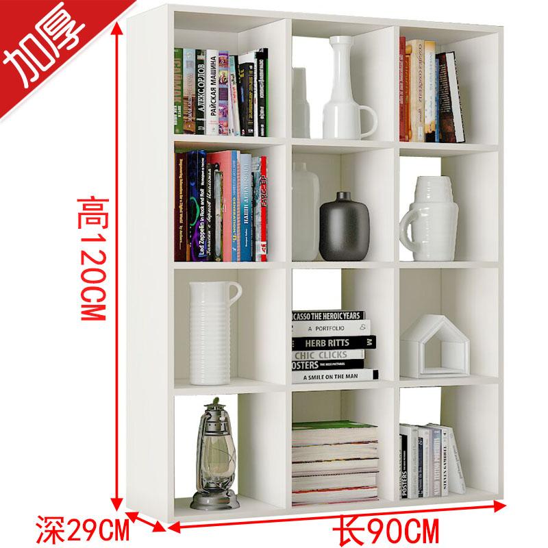 出口品质儿童玩具收纳箱储物柜简易书柜书架多功能组合整理格子柜