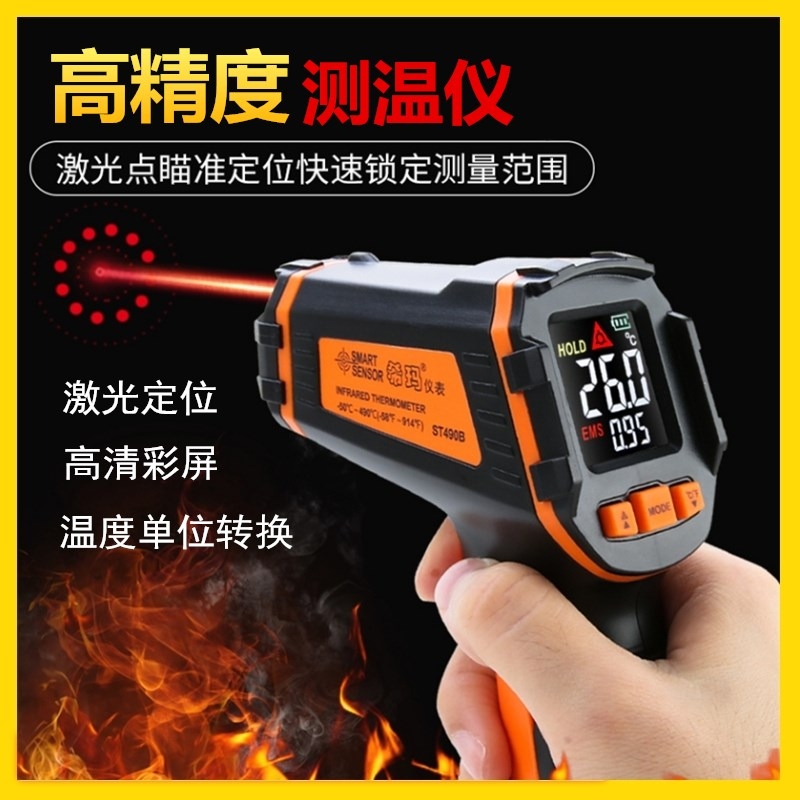 ? Hand held thermometer household temperature gun frying infrared thermometer non contact induction Mini meter