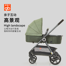 GB good baby stroller children can sit and lie high landscape comfortable bi-directional shock absorber GB-105