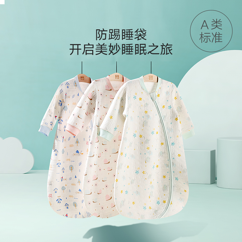 Good baby sleeping bag