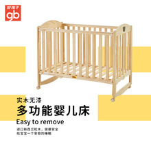GB good baby crib solid wood lacquerless baby cradle bed multi-functional child stitching bed MC115 + mattress