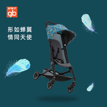 Good baby stroller light folding new four wheel stroller cicada wing flam