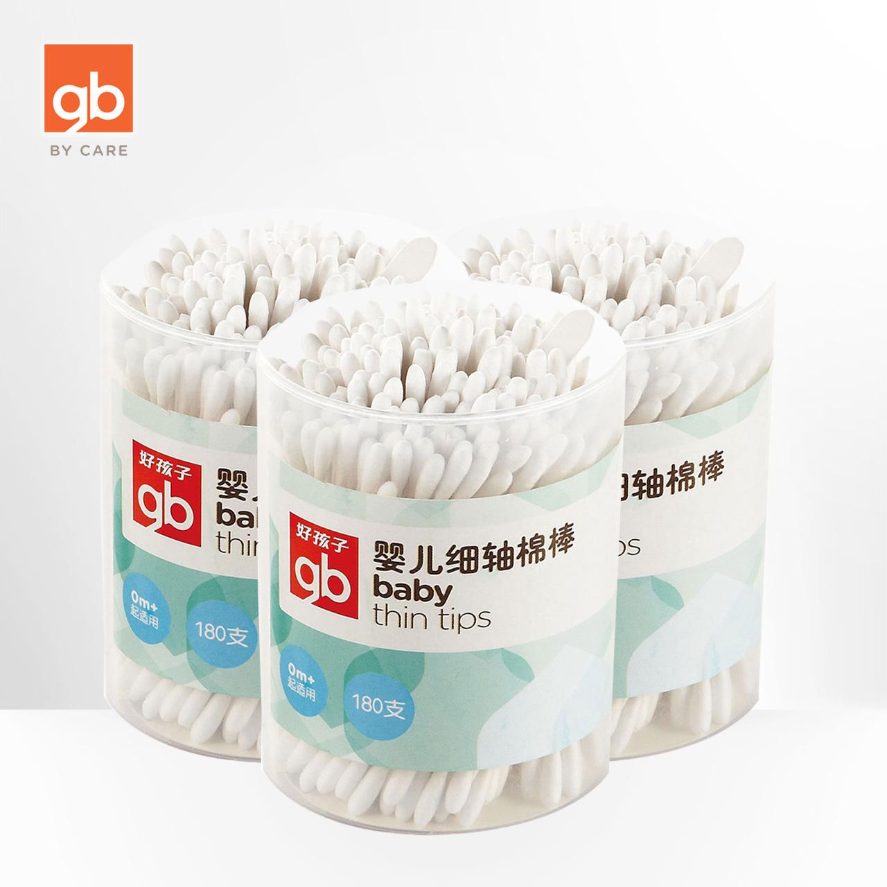 gb好孩子嬰兒寶寶兒童 細軸棉棒棉簽純棉 180支3件裝棉花棒